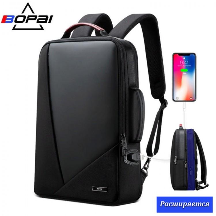 Бизнес рюкзак BOPAI 61-02311 с функцией расширения