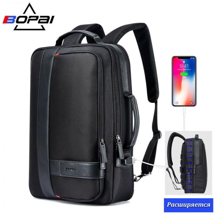 Бизнес рюкзак BOPAI 751-006561