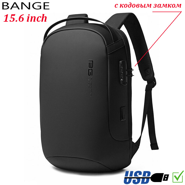 Рюкзак Bange BG-7225 Чёрный с USB-портом и встроенным кодовым замком