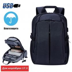 Рюкзак KALIDI Assistant Чёрный для ноутбука 17.3