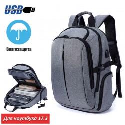 Рюкзак KALIDI Assistant Серый для ноутбука 17.3