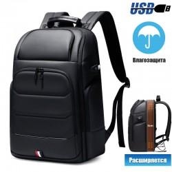 Рюкзак Fenro FR5029 с функцией расширения