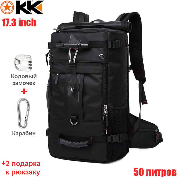 Рюкзак 3 в 1 KAKA Travel 50 литров Чёрный