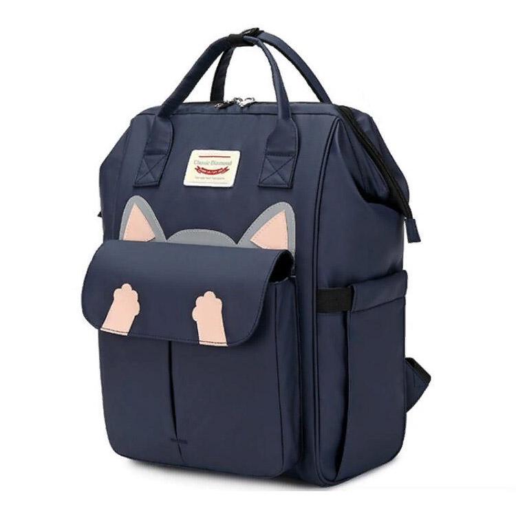 Рюкзак Kitty Тёмно-синий
