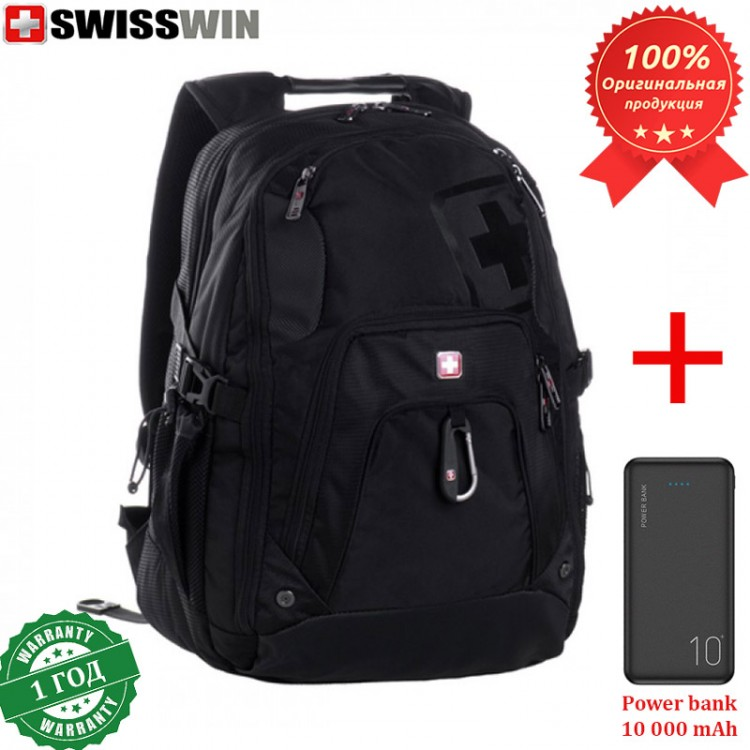 Рюкзак Swisswin SW8521 для ноутбука 15.6 + Power bank 10 000 mAh