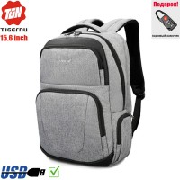 Рюкзак Tigernu T-B3511 Серый