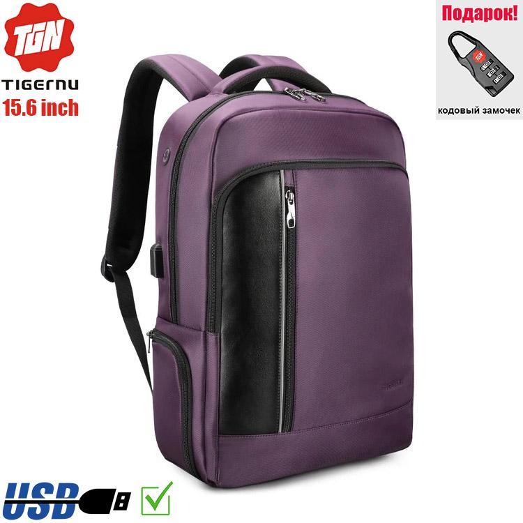 Рюкзак Tigernu T-B3668 Фиолетовый