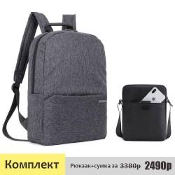 Городской рюкзак TNT Megapolis + Сумка на плечо