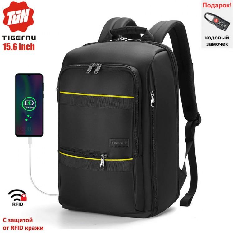 Рюкзак Tigernu T-B3966 с USB-портом и защитой от RFID кражи