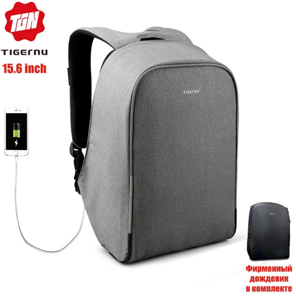 Рюкзак Tigernu T-B3213H Серый