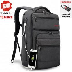 Рюкзак Tigernu T-B3242 Тёмно-серый