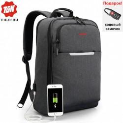 Рюкзак Tigernu T-B3305 Тёмно-серый