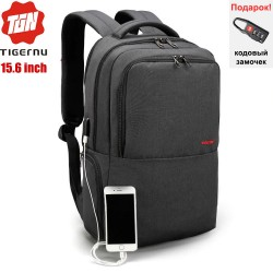 Рюкзак Tigernu T-B3259 Тёмно-серый