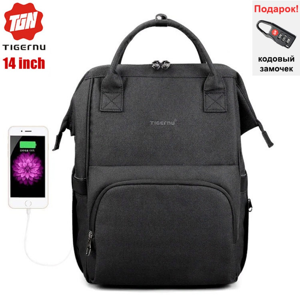 Рюкзак для мамы Tigernu T-B3358 Тёмно-серый