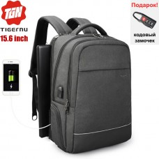 Рюкзак Tigernu T-B3533 Тёмно-серый