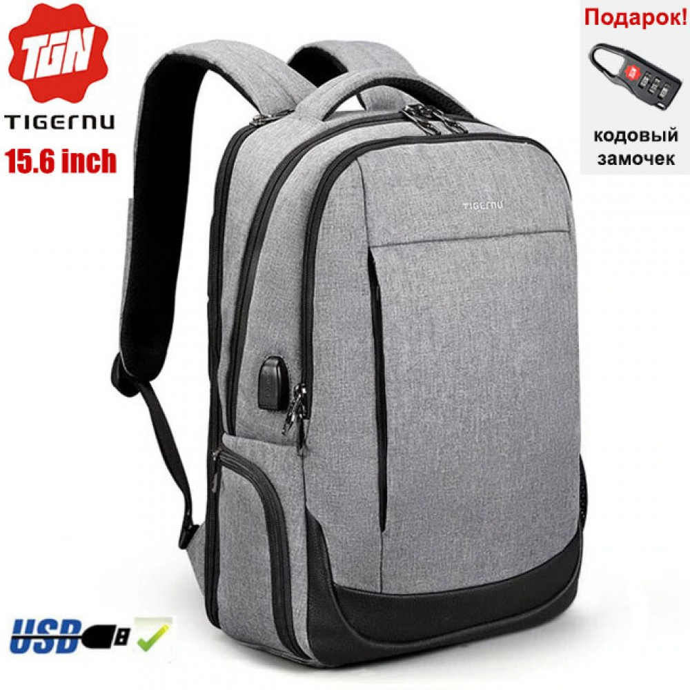 Рюкзак Tigernu T-B3503 Серый
