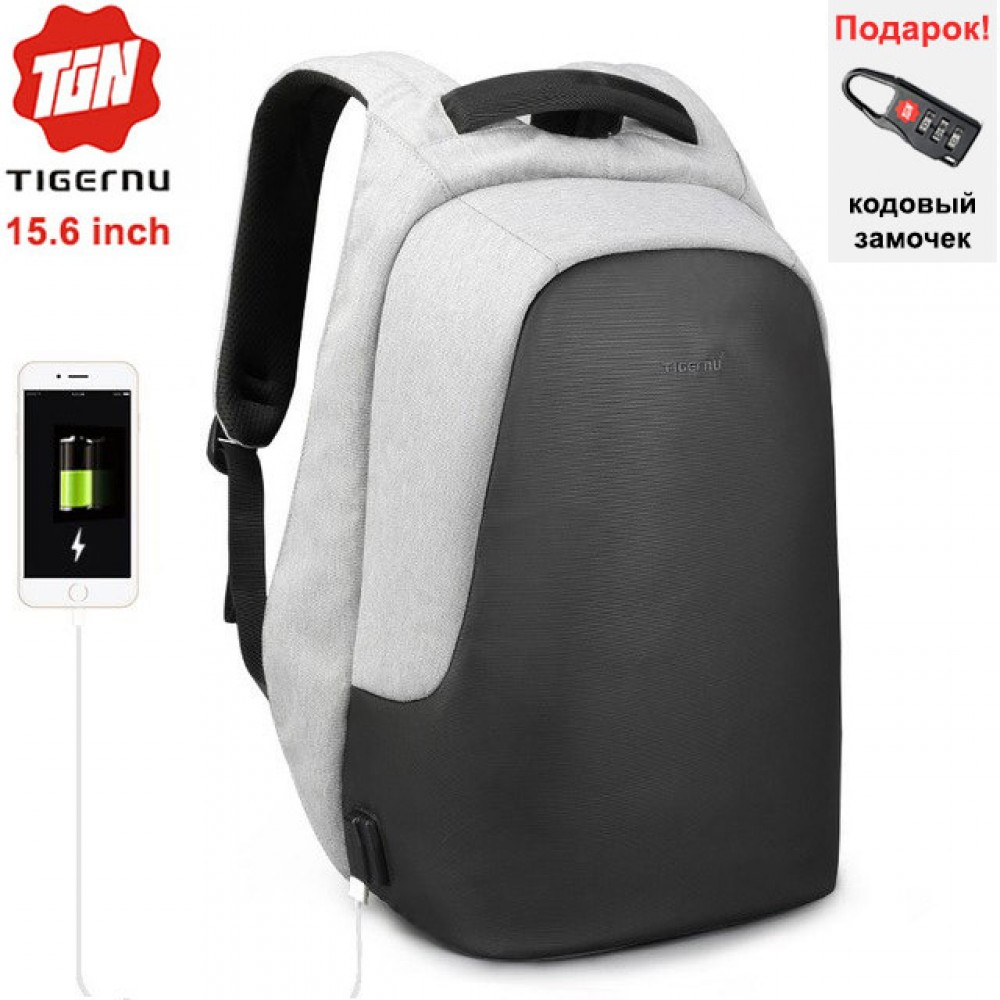 Рюкзак Tigernu T-B3615 Серый