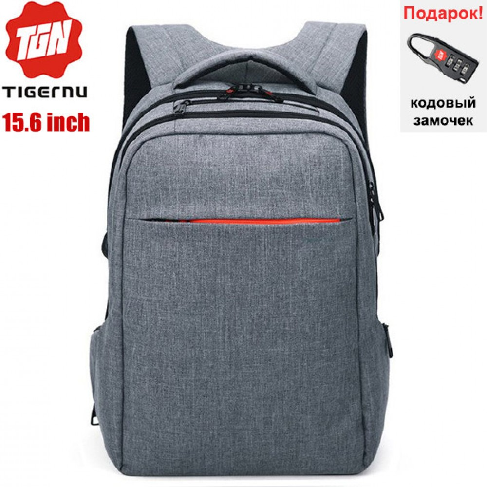 Рюкзак Tigernu T-B3130 Светло-серый
