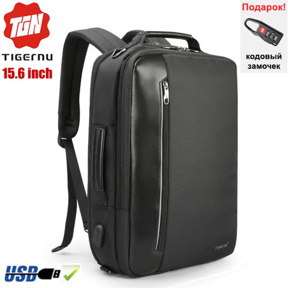 Рюкзак-сумка Tigernu T-B3639 Чёрный