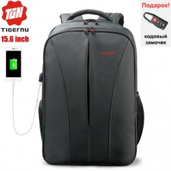 Рюкзак Tigernu T-B3220 Тёмно-серый