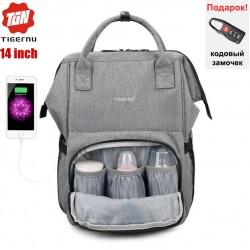 Рюкзак для мамы Tigernu T-B3358 Серый