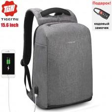 Рюкзак Tigernu T-B3558 Серый