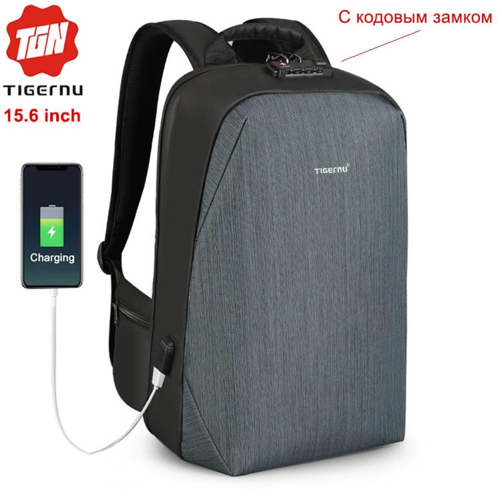 Рюкзак Tigernu T-B3669 Чёрно-серый