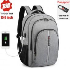Рюкзак Tigernu T-B3893 Серый