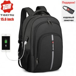 Рюкзак Tigernu T-B3893 Чёрный