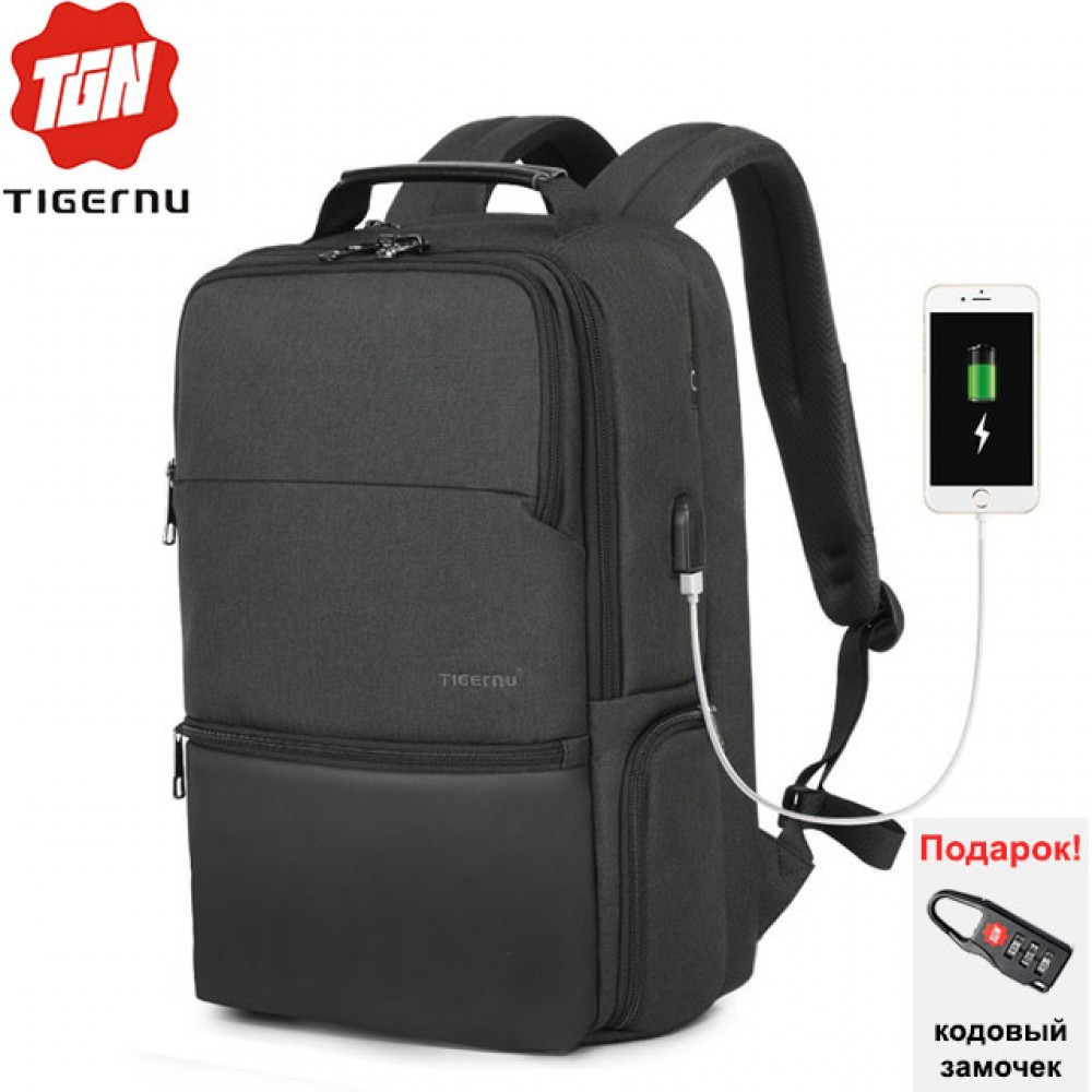Рюкзак Tigernu T-B3905 Тёмно-серый