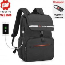Рюкзак Tigernu T-B3900 Тёмно-серый