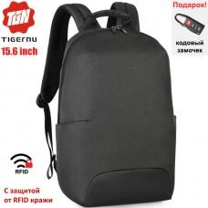 Рюкзак Tigernu T-B3911 с RFID защитой