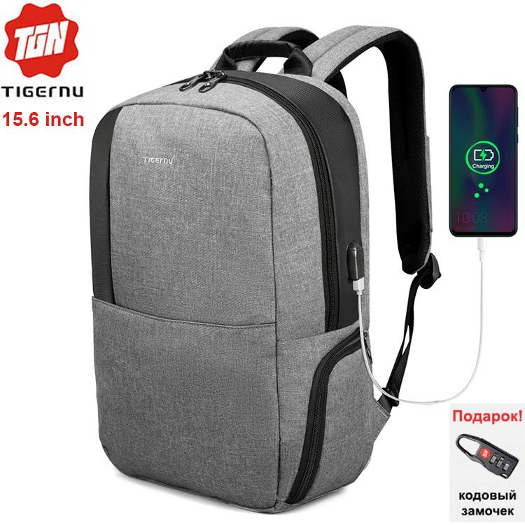 Рюкзак Tigernu T-B3506 Серый
