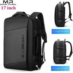 Рюкзак Mark Ryden MR9299 с USB-портом и отделением для ноутбука 17
