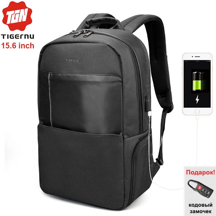 Рюкзак Tigernu T-B3502 Тёмно-серый