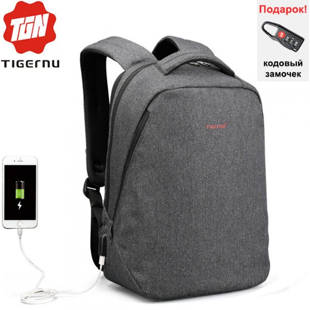 Рюкзак Tigernu T-B3164 с USB портом Тёмно-серый