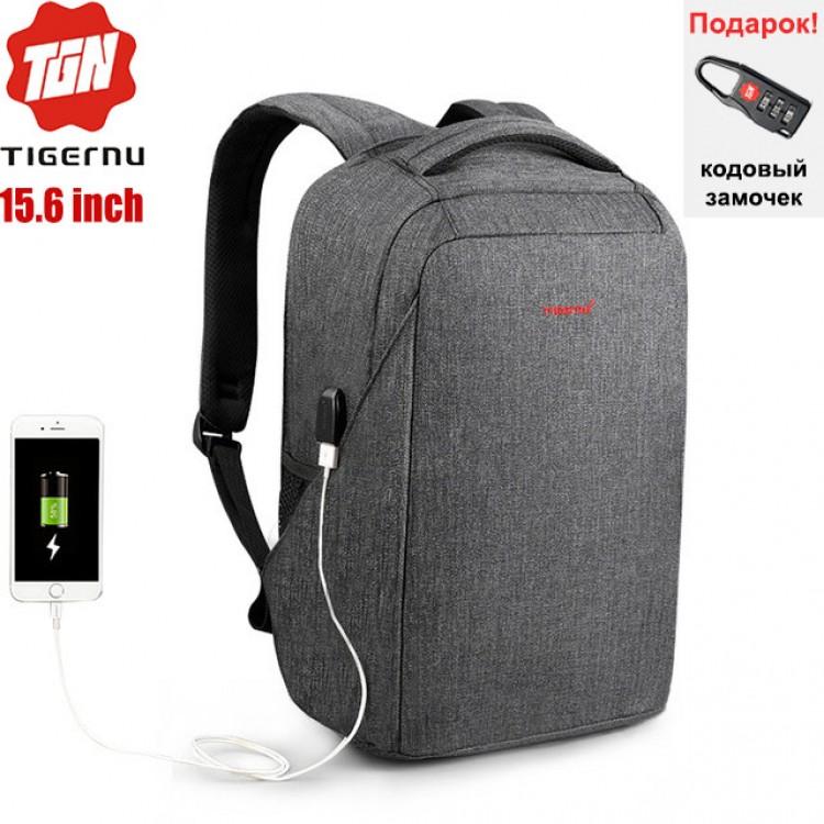 Рюкзак Tigernu T-B3237 с USB портом