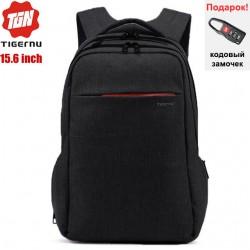 Рюкзак Tigernu T-B3130 Чёрный
