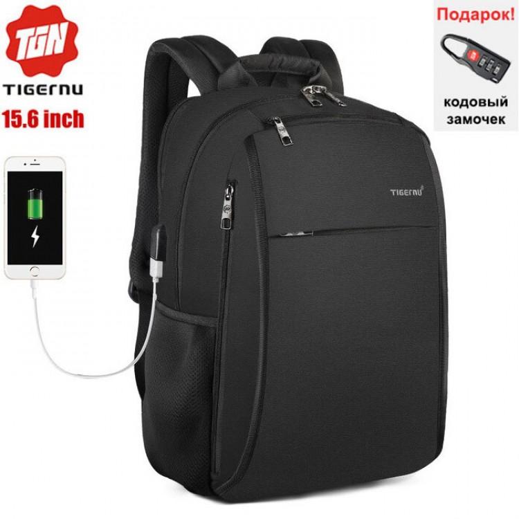 Рюкзак Tigernu T-B3221A с USB портом