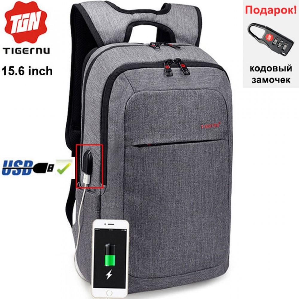 Рюкзак Tigernu T-B3090A Серый с USB-портом
