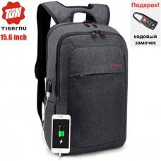 Рюкзак Tigernu T-B3090A с USB-портом Тёмно-серый