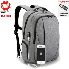 Рюкзак Tigernu T-B3399 Серый