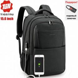 Рюкзак Tigernu T-B3515 Чёрный