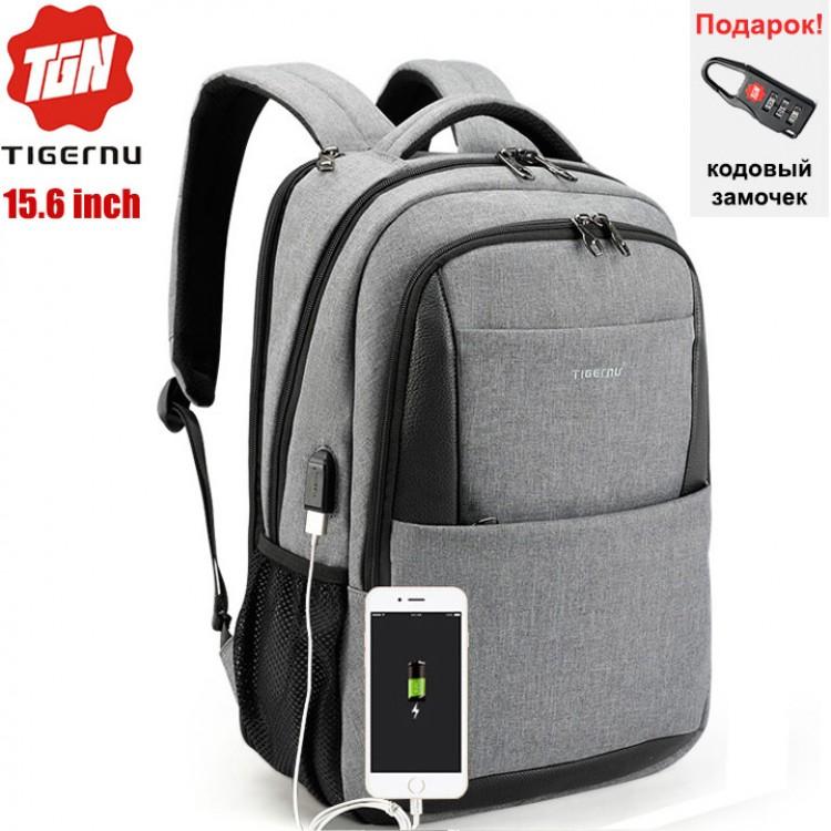 Рюкзак Tigernu T-B3515 Серый