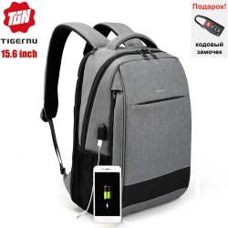 Рюкзак Tigernu T-B3516 Серый
