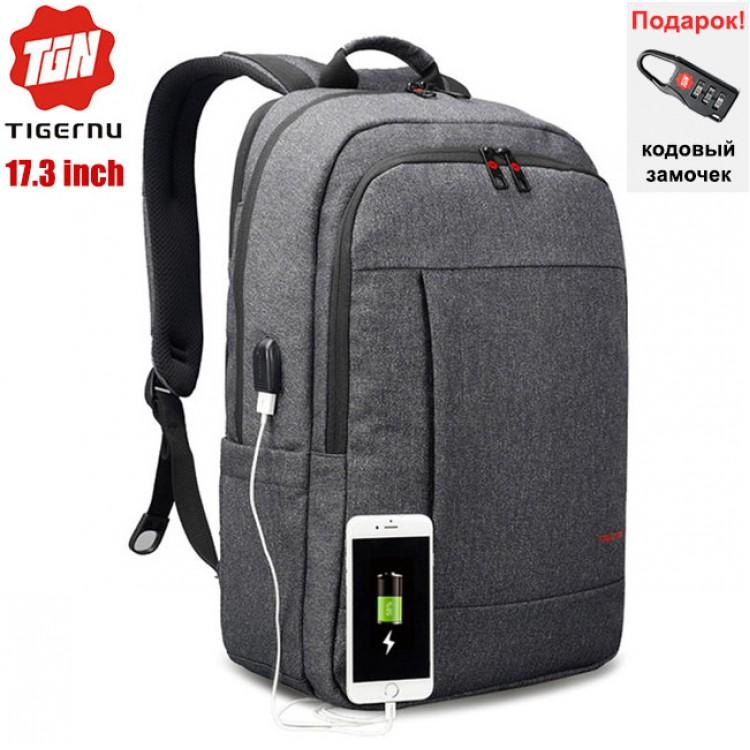 Рюкзак Tigernu T-B3142 с USB портом Тёмно-серый