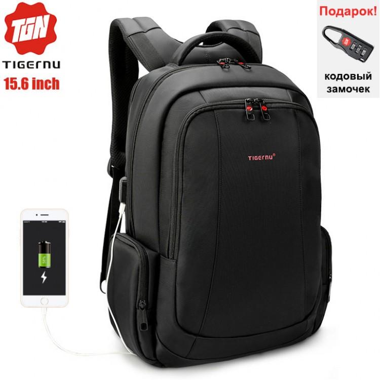 Рюкзак Tigernu T-B3143 с USB портом Чёрный