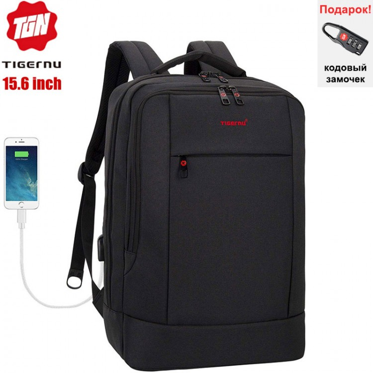 Рюкзак Tigernu T-B3331 Тёмно-серый
