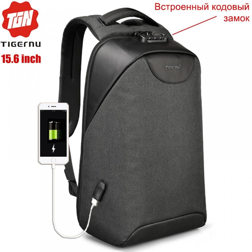 Рюкзак Антивор Tigernu T-B3611 Чёрный с USB портом