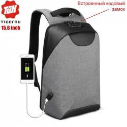 Рюкзак Антивор Tigernu T-B3611 Серый с USB портом